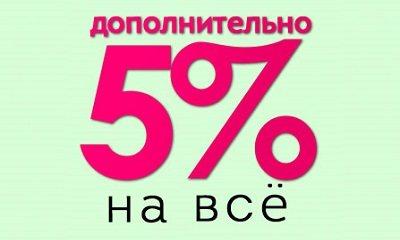 Скидка на покупку матраса в Дзержинске