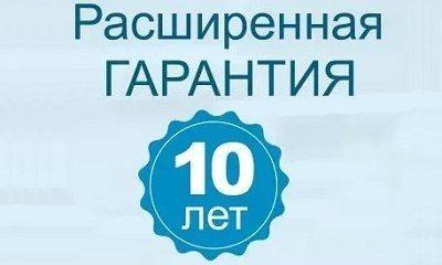 Расширенная гарантия на матрасы Промтекс Ориент Дзержинск